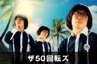 �U50��]�Y