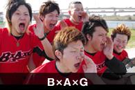 B�~A�~G