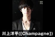 ���m��([Champagne])