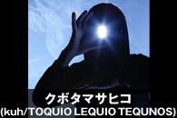 �N�{�^�}�T�q�R(kuh/TOQUIO LEQUIO TEQUNOS)