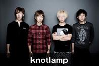 knotlamp
