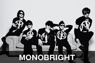 MONOBRIGHT