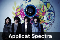 Applicat Spectra