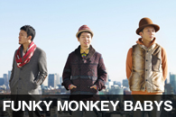 FUNKY MONKEY BABYS