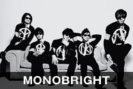 MONOBRIGHT