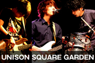 UNISON SQUARE GARDEN