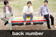 back number