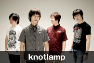 knotlamp