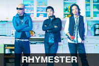 RHYMESTER