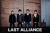 LAST ALLIANCE
