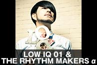 LOW IQ 01 & THE RHYTHM MAKERS α