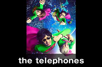 the telephones